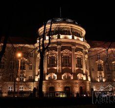 Collegium Maius - iluminacja